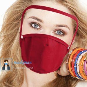 ماسک پارچه ای به همراه شیلد محافظ چشم 2